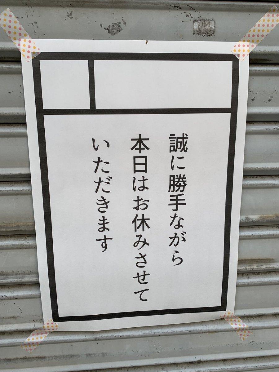 暁人(あきっと)さんの投稿画像