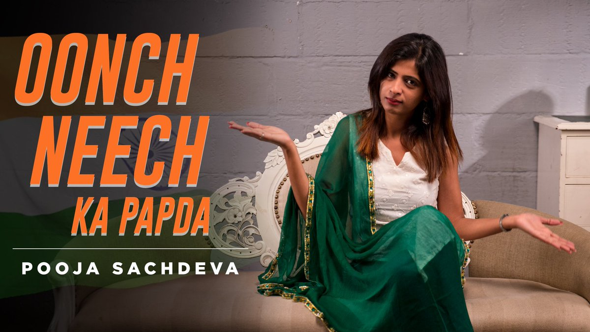 Pooja Sachdeva (@PoojaSachdeva15) | Twitter