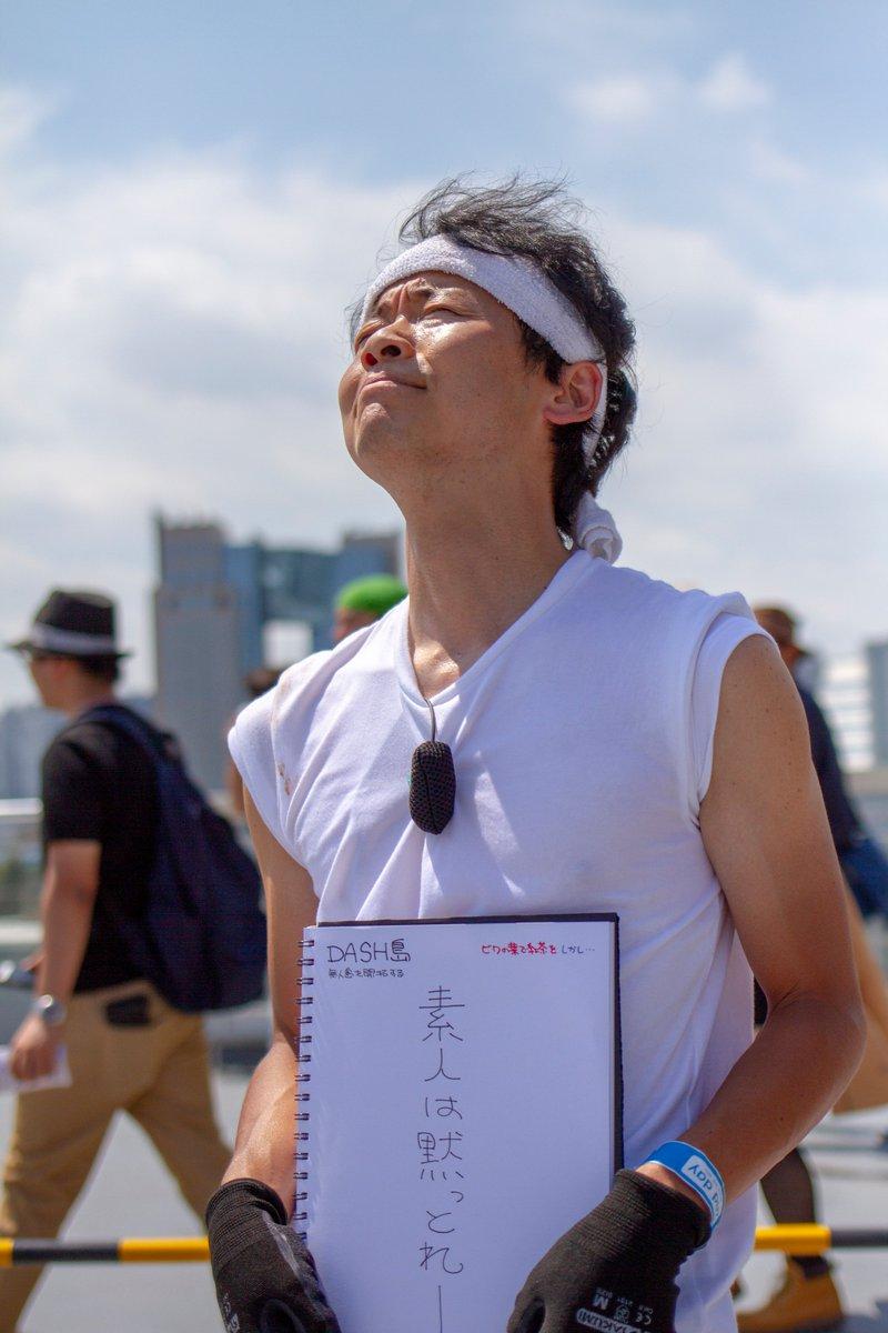 まりちゃん【DRNK】さんの投稿画像