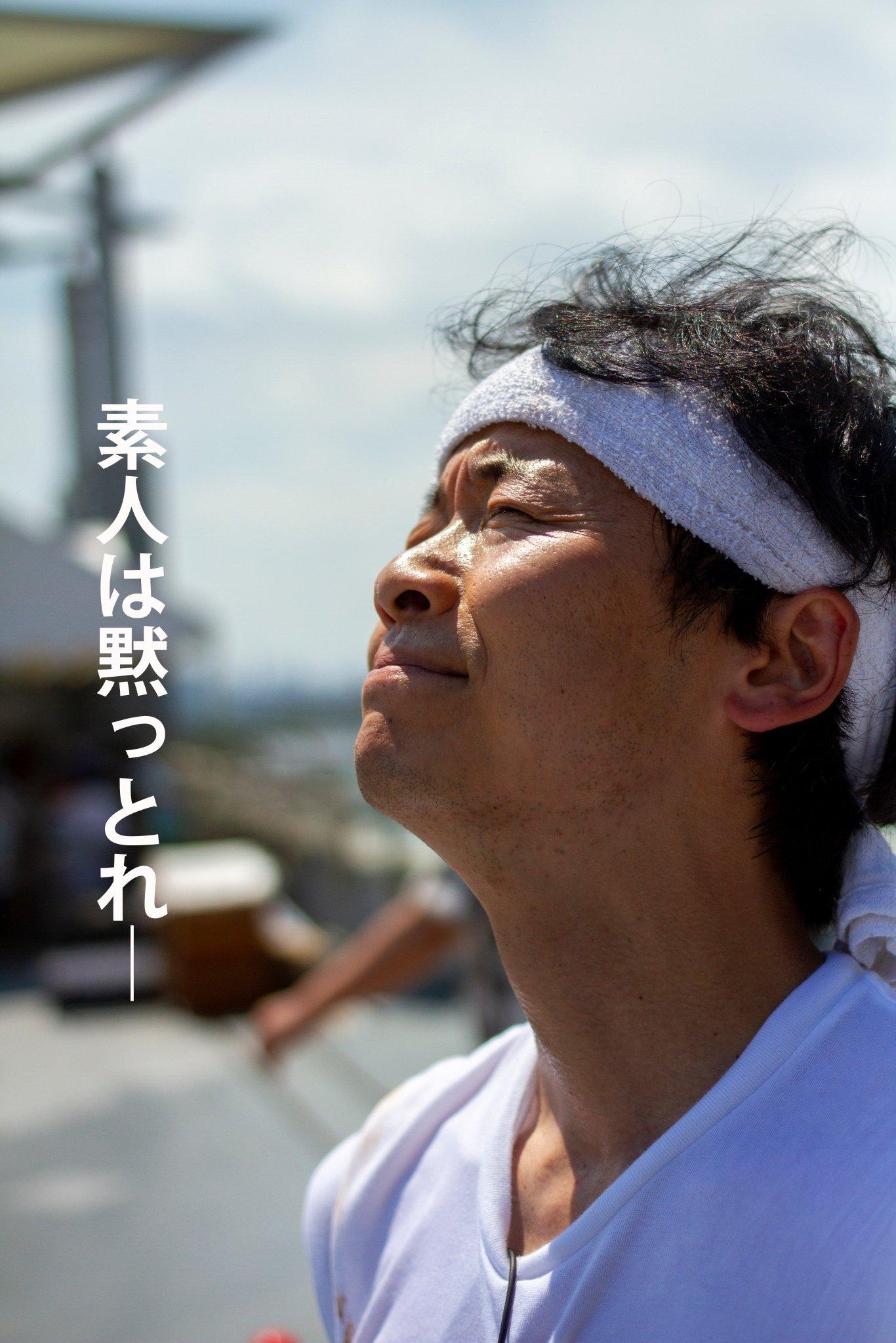 もうこれ本人だろwwwコミケにいたTOKIOのリーダー城島のクオリティがやばいwww