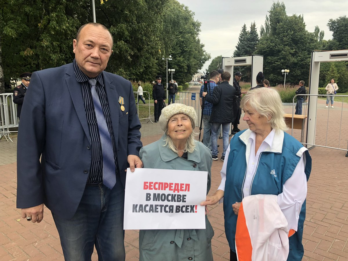 Ветеран труда в московской обл доплата