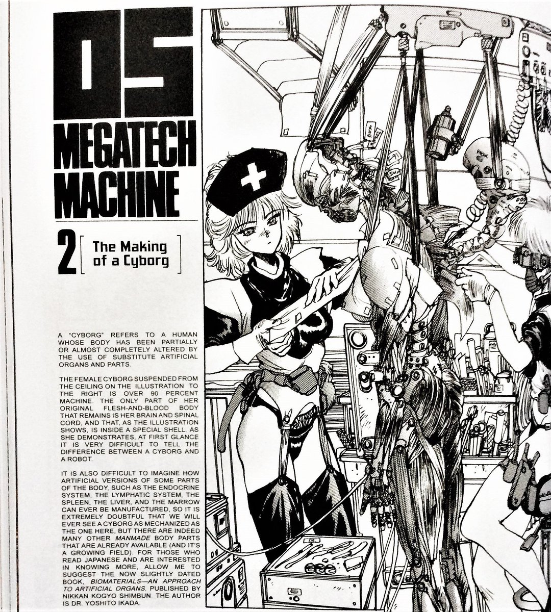 Mike A Twitter Fun Fact Shirow Masamune S Ghost In The Shell Manga Has A Chapter Called The 05 Megatech Machine Where He Breaks Down The Anatomy Making Of A Cyborg Mamoru