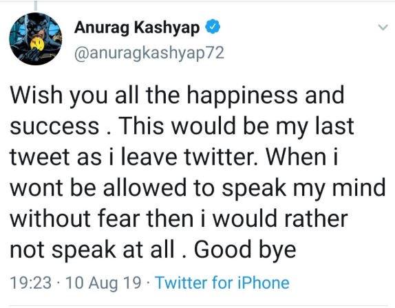 अनुराग कश्यप ने छोड़ा ट्विटर, कहा- ठग शासन चलाएंगे और ठगी जीवन जीने का नया तरीका होगा