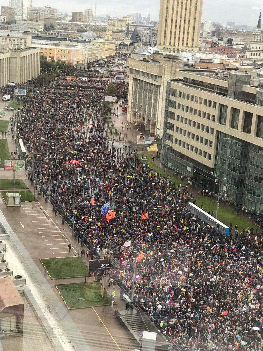 Согласованная акция протеста в Москве