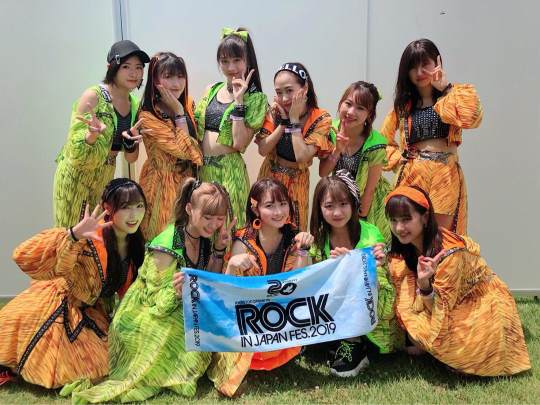 【12期 Blog】 『ROCK IN JAPAN FESTIVAL 2019♡♪*゚』牧野真莉愛: See Ya モーニング娘。'19 牧野真莉愛です。 『ROCK IN JAPAN FESTIVAL 2019』20th AnniversaryHitatinaka 25th…  #morningmusume19