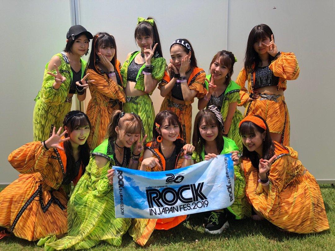 【13期14期 Blog】 『今年のロッキン。』森戸知沙希: やっぽー森戸知沙希ですrockin'on presents ROCK IN JAPAN FESTIVAL 2019ありがとうございました! 去年、ロッキンに初出演でLAKE…  #morningmusume19