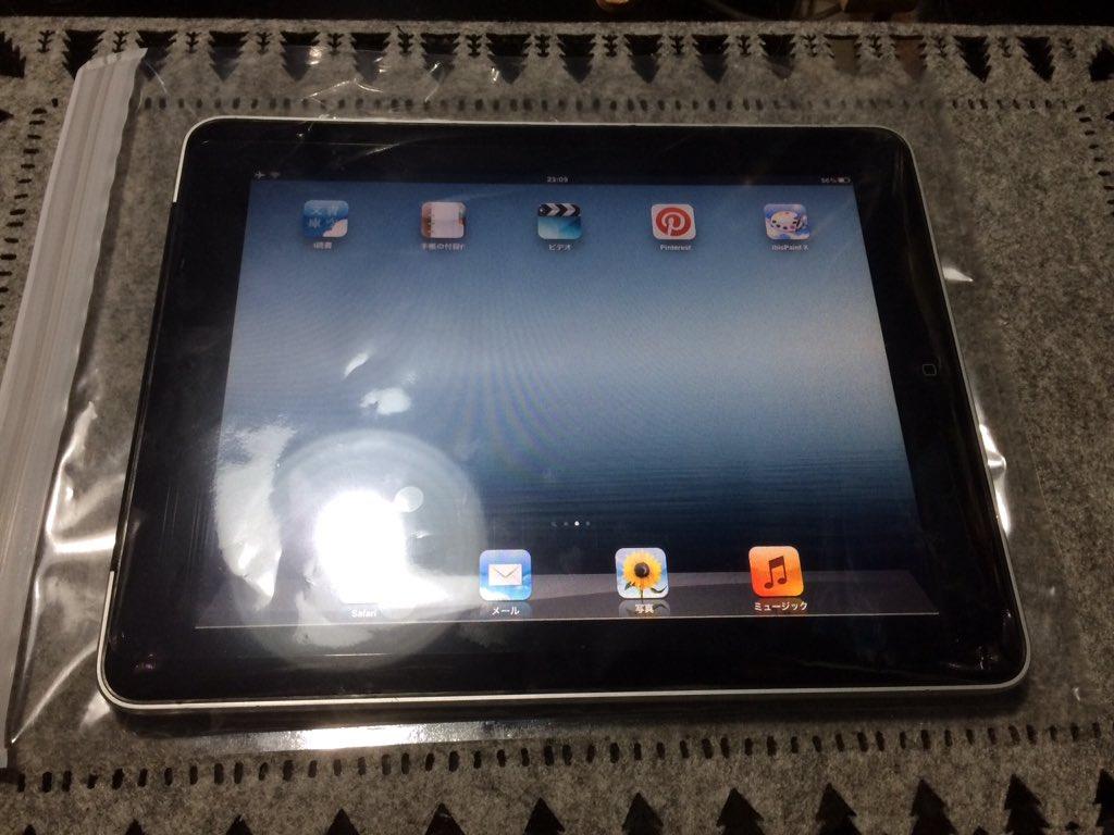 test ツイッターメディア - 使い道が無くて放置してた #初代iPad でしたが、、、今日 #ダイソー で #防水ソフトケース (ただし完全防水ではない😓)を見付けたので、今日からは #お風呂 で #YouTube の #鑑賞 用として復活させました😆👍 間違って #水没 させてもこれなら惜しくないしね?😅 #iPad https://t.co/gDZwRXhoXQ