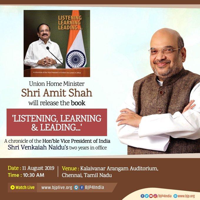 Vice President India Shri : Latest news, Breaking news headlines