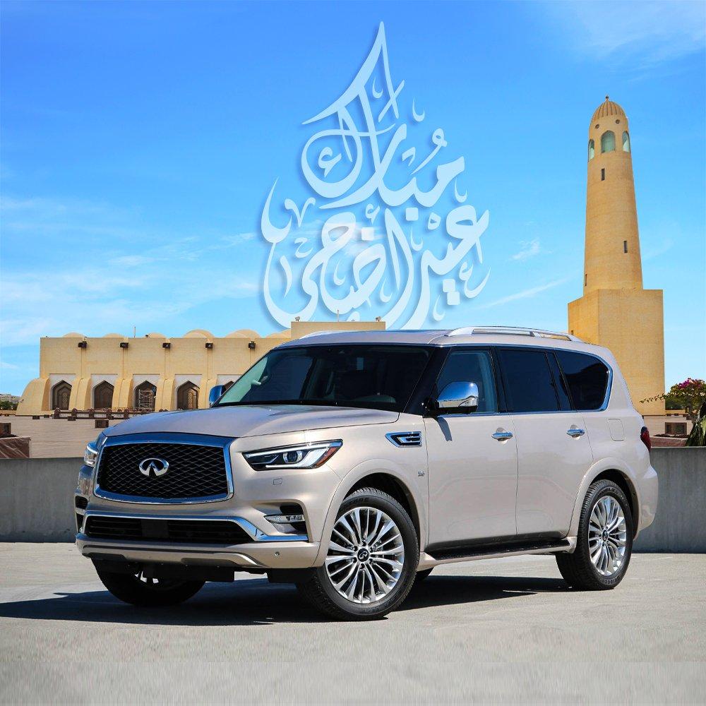 INFINITI Qatar | Luxury Sedans, Hybrids, SUVs and Crossovers