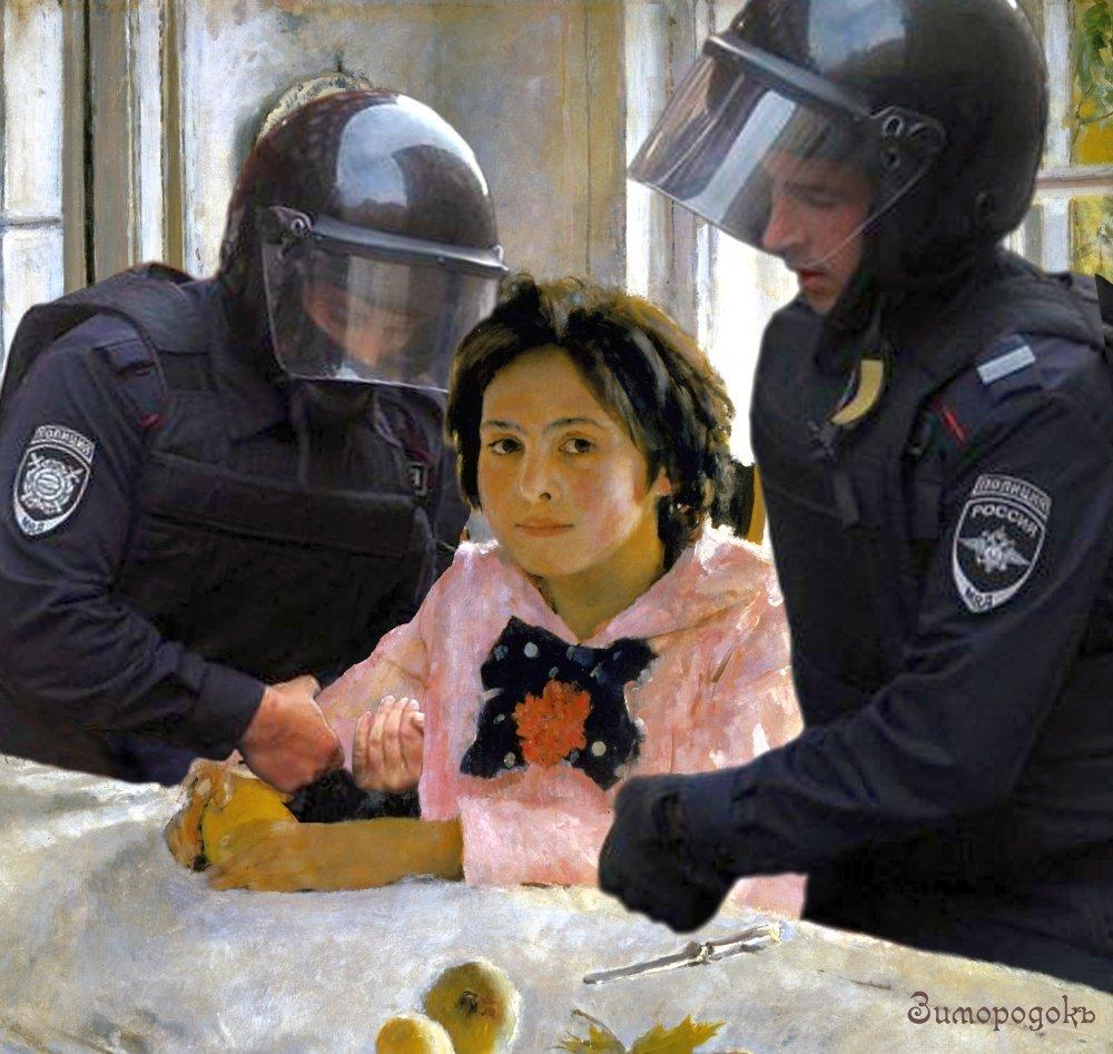 """В России полицейский написал заявление на активистку, сказавшую, что у него """"нет совести"""" - Цензор.НЕТ 5513"""
