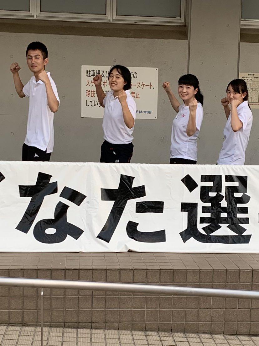 本日、全日本大学なぎなた選手権大会に出場してきます! 日頃の練習の成果をしっかりと発揮してきます💪✨応援のほどよろしくお願いします! 試合は生中継しているので、気になる方は本ツイートのリプライをご覧ください! #TFU #東北福祉大学 https://t.co/I0I56AqPHg