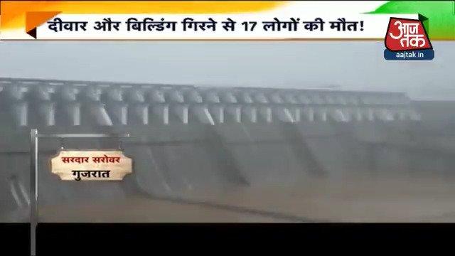 गुजरात के सात ज़िलों में पानी ही पानी!देखिए #DeshTak, (@gopimaniar)