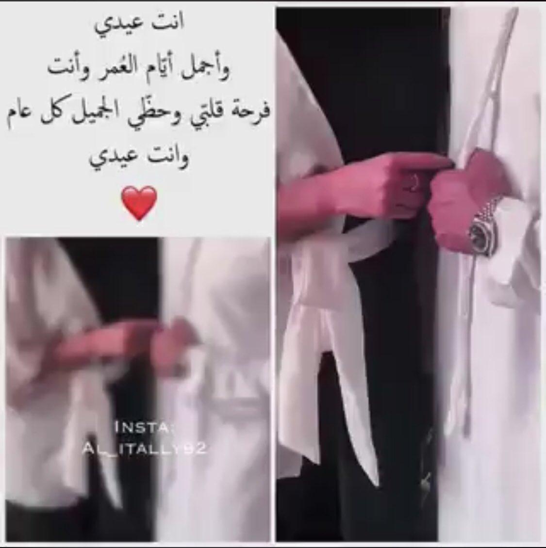 س يد ة النس اء M On Twitter عيد الاضحي المبارك2019 إنت