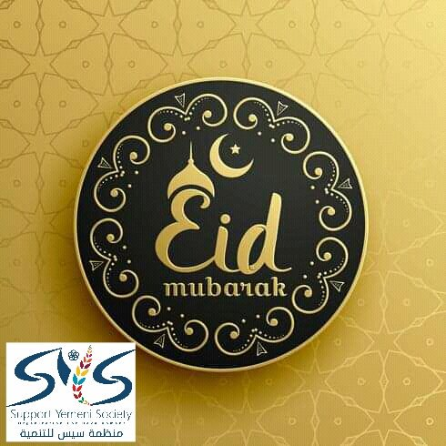 Happy Eid to you all.