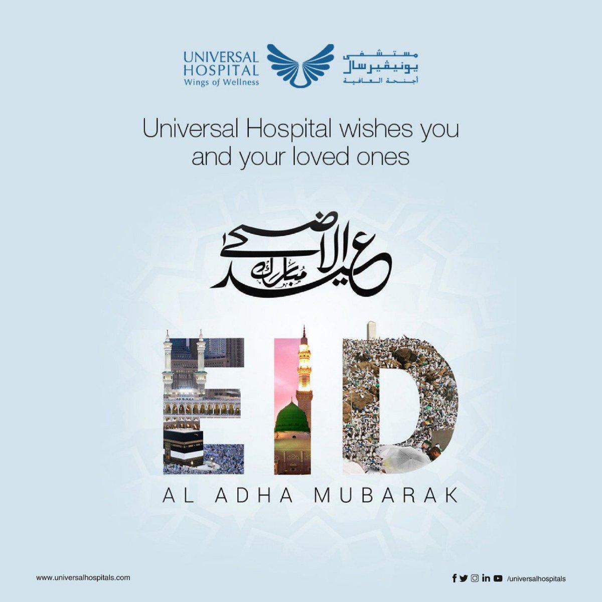 Universal Hospital sends its wishes of wellness to everyone this Eid Al-Adha.  May the Auspicious Occasion of Eid, bring you divine blessings of Hope, Faith, and Good Health.  Eid Mubarak!  #Eidmubarak #Eid #Holidays #eid #eidaladha #holy #festival #twentyfourseven #clinics