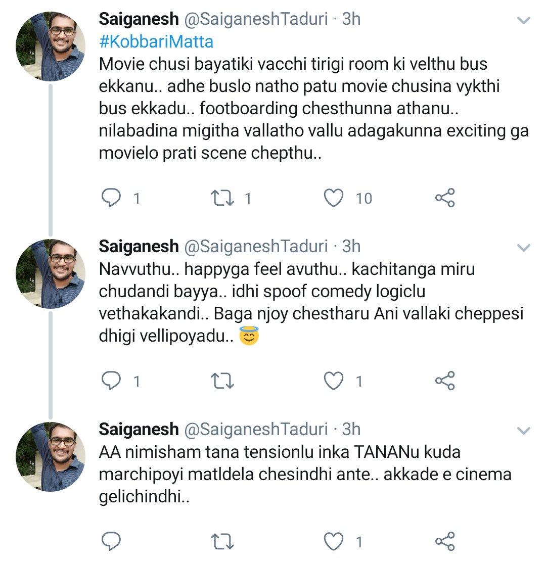 kobbarimattareview hashtag on Twitter