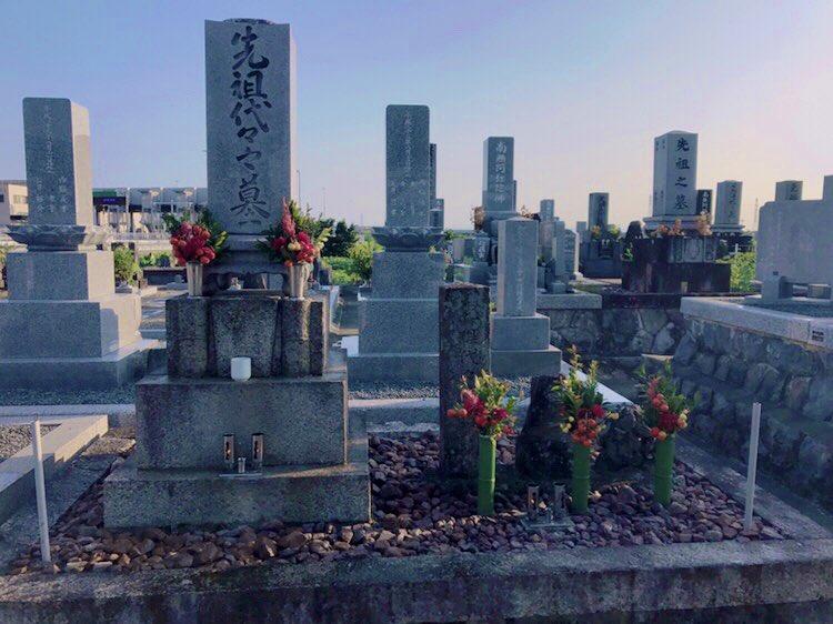 8月11日Sunday~♡♡おはよぉ〜ございますオハヨー(゚∀゚)ノ朝早起きしてお墓掃除して来たよ〜?暑くなる前に?まぁ~綺麗になったか⁇✨✨また暑い1日になりますねʅ(◜◡⁰)ʃ今日も元気に行こう〜〜(*>∀<*)ノ☆☆