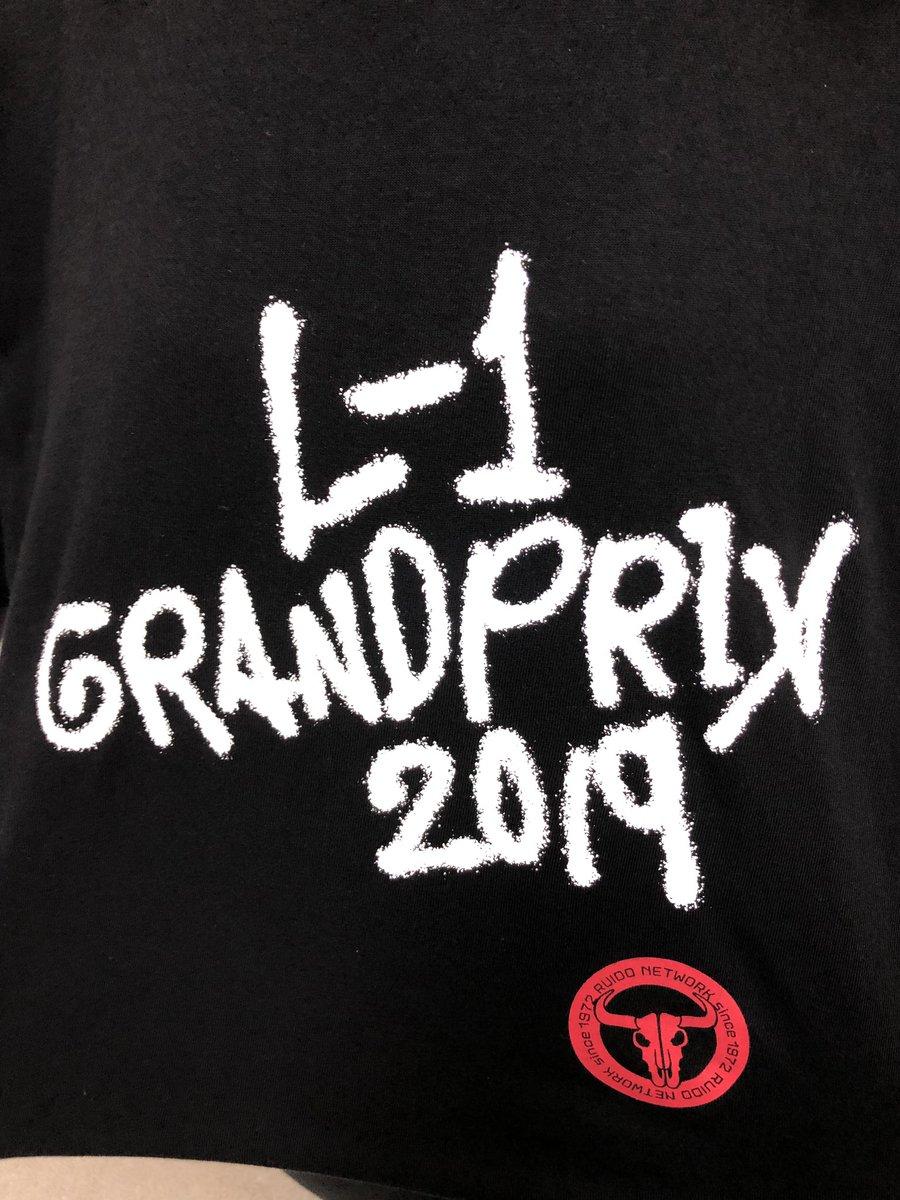 グランプリ l1