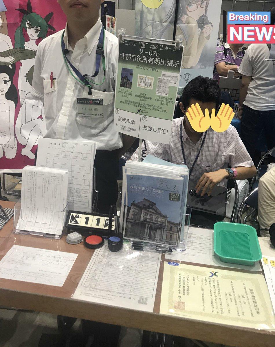 中野さん/喪中ですさんの投稿画像