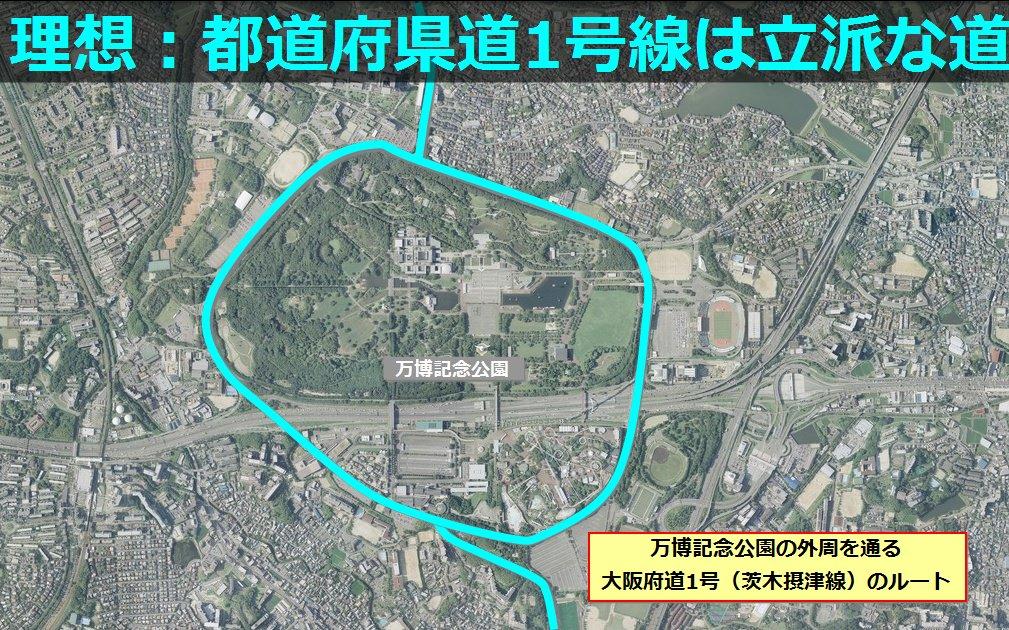 『都道府県道1号線』 都道府県道のトップを飾る1号線だが、その番号に騙されてはいけない。