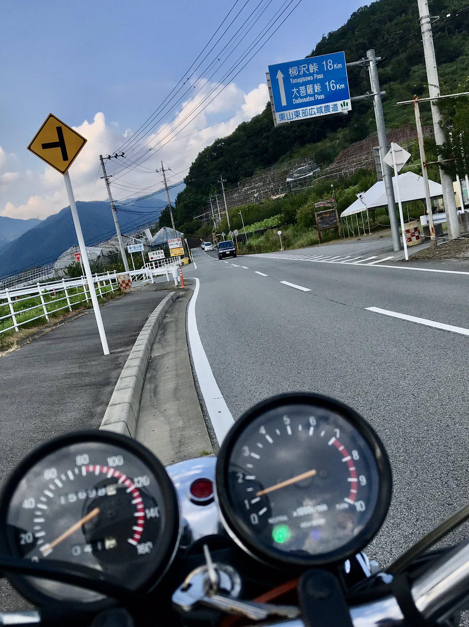 画像,中央道上り、勝沼付近で事故、大渋滞。これでそのまま高速でUターンという選択肢消えました。。ETCは問題ナシなので、いつもの涼しい道でのんびり帰ろう。 https…