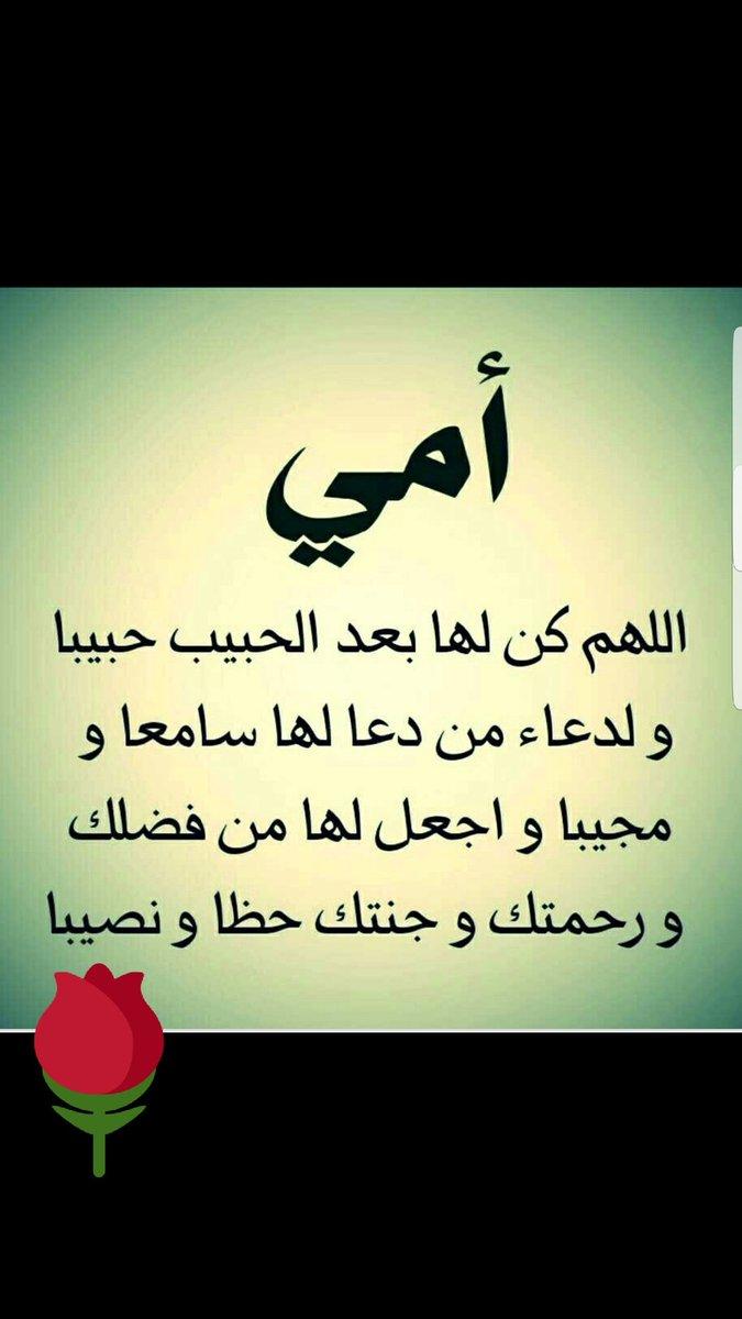 O Xrhsths Rooro Al Dossary Sto Twitter كل عام وأنتم