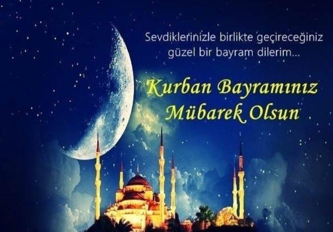 Поздравления с курбан-байрам на турецком картинки, дню учителя