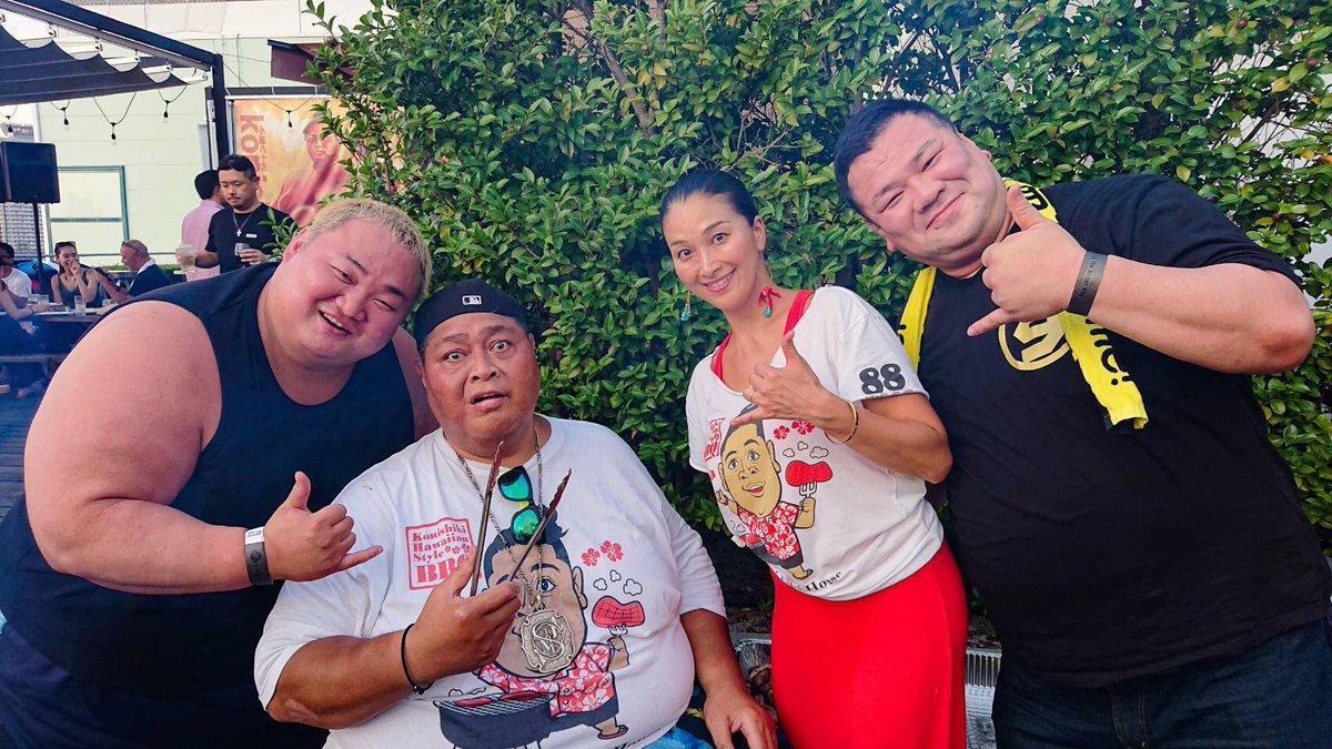 昨夜は『KONISHIKI BBQ PARTY in ODAIBA』久々に大先輩方とお会いして緊張し杉て食べ杉た為、ダイエット失敗!(笑)