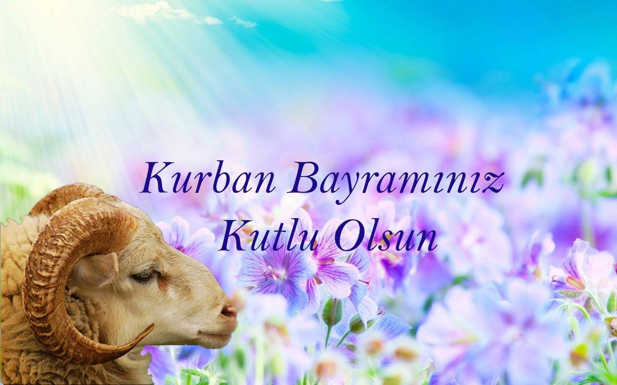 Открытки, поздравления с курбан байрамом в картинках на турецком