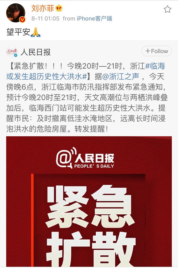 Yifei's Sina พ.ค.- ส.ค. 2562 - Page 2 EBqxhIYVAAE-2FV?format=jpg&name=medium