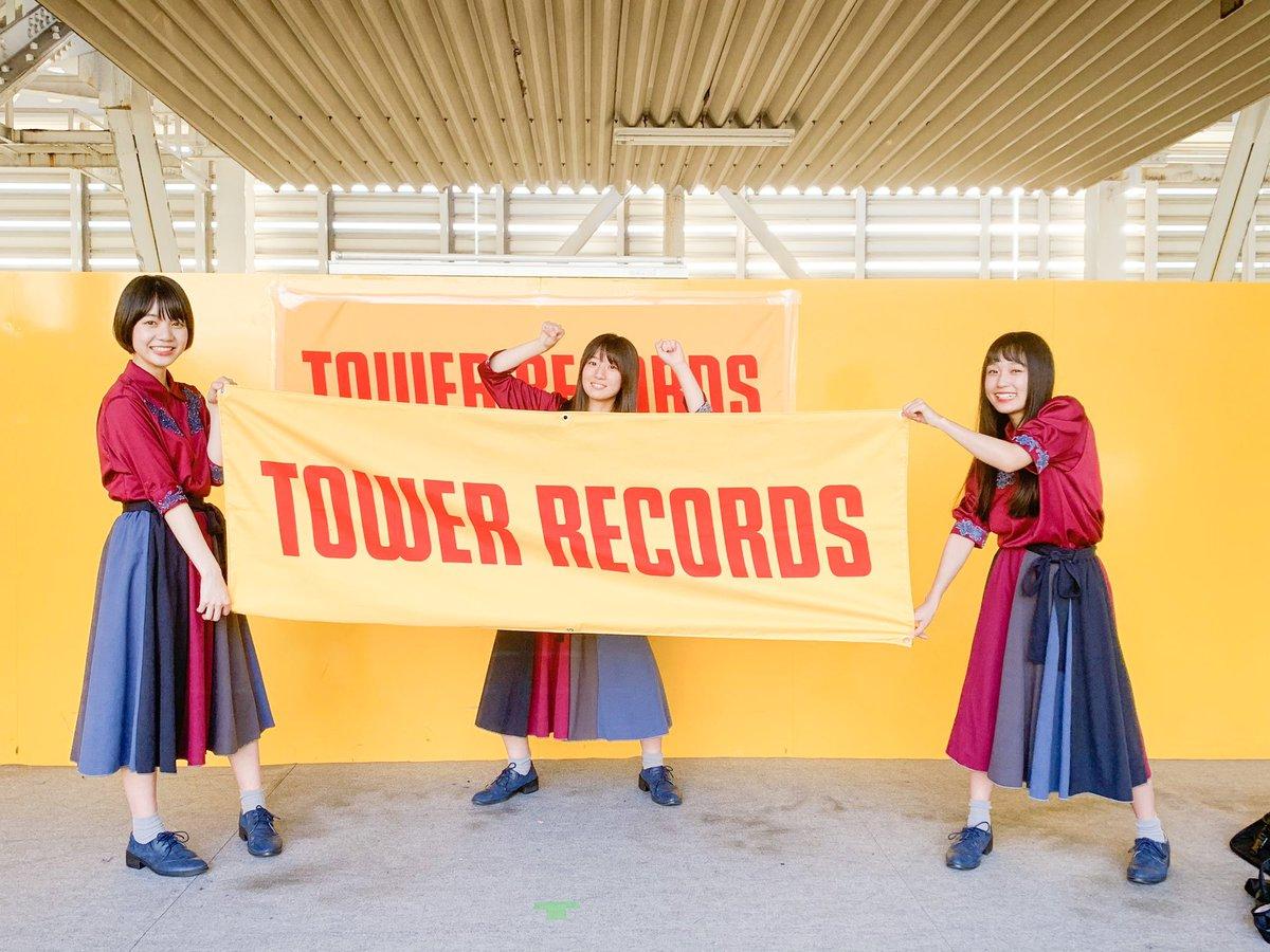 【 sora tob sakana 】#ささやかな祝祭 リリースイベント無事終了いたしました\\\\٩( 'ω' )و ////担当久しぶりにオサカナさん見ましたが歌声が素敵すぎて感動しました😭またぜひパッセ店でリリイベが出来ますように~っ!!! #オサカナ #タワレコ東海