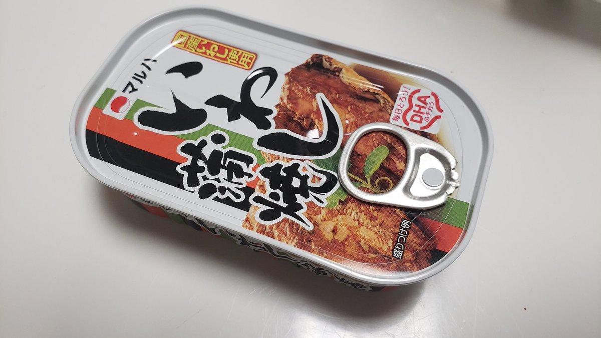 缶詰 いわし 蒲焼
