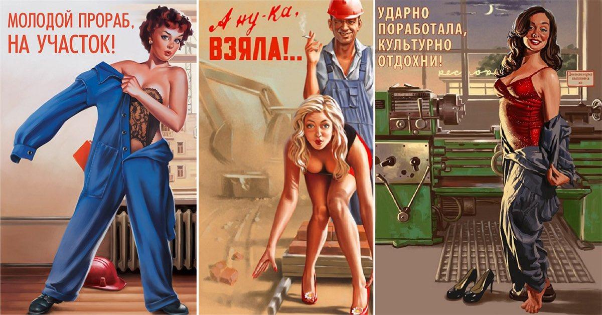 Смешные картинки прораба женщины на стройке