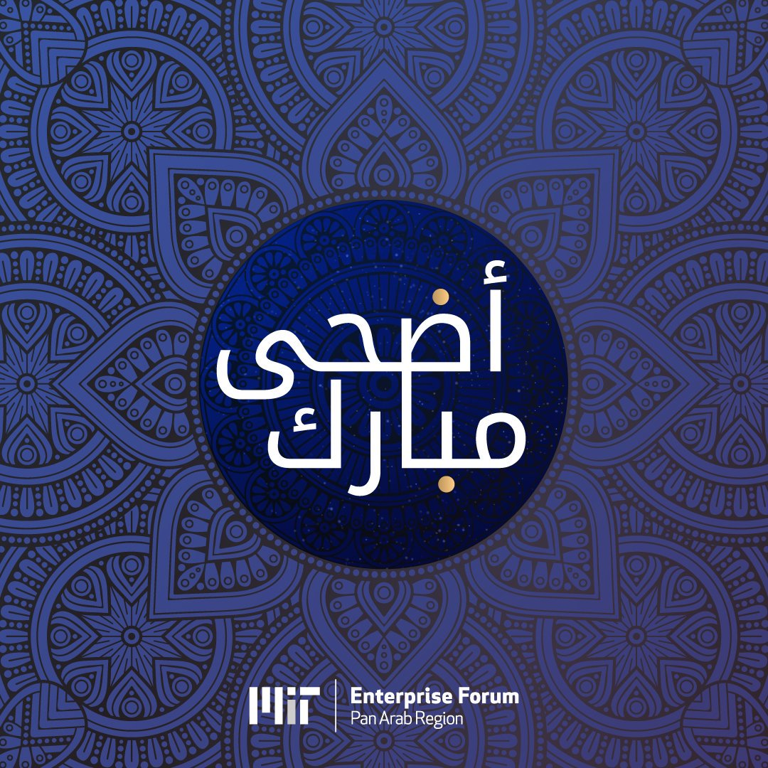 mit arab competition 2018