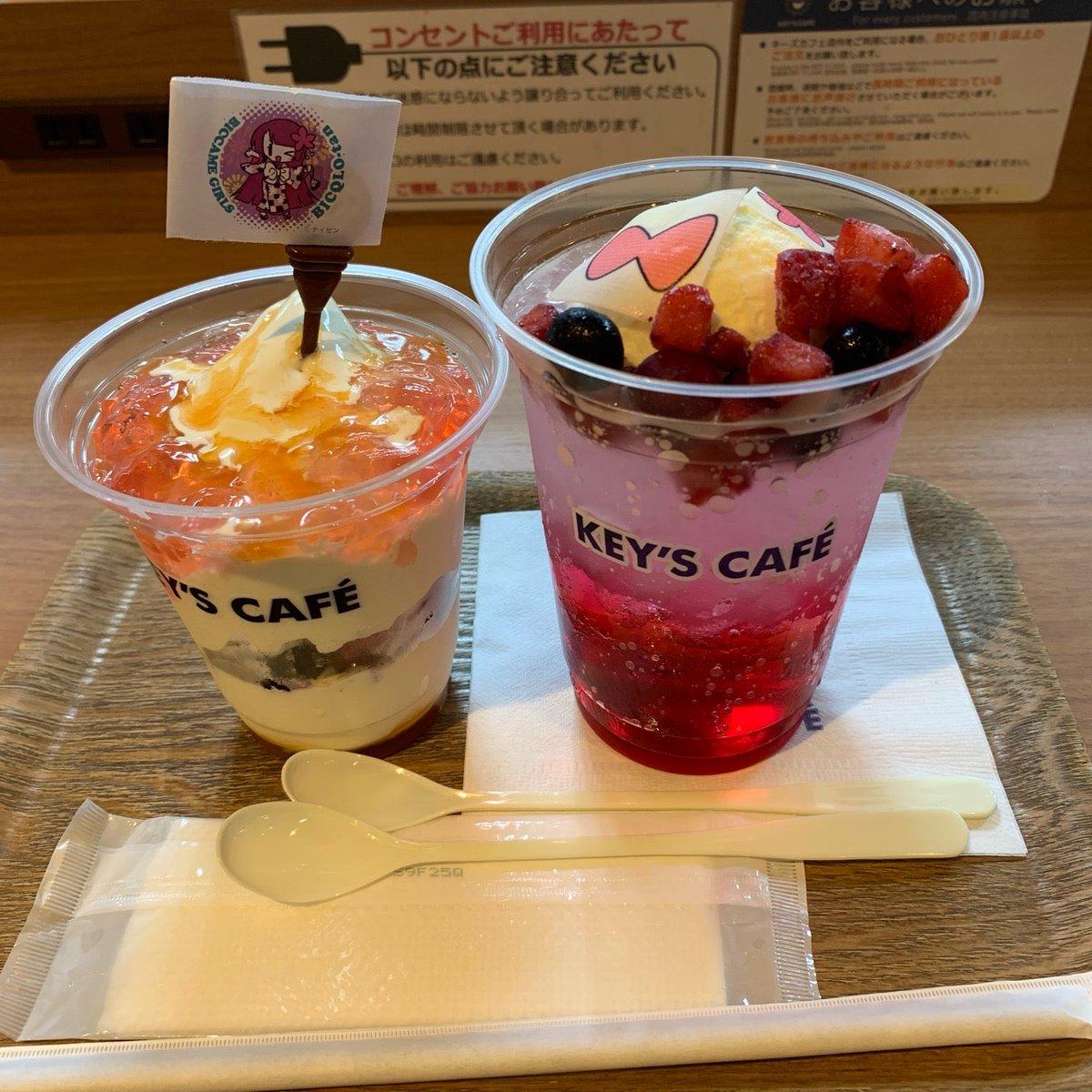 キーズカフェ コラボフロートサンデーのセット
