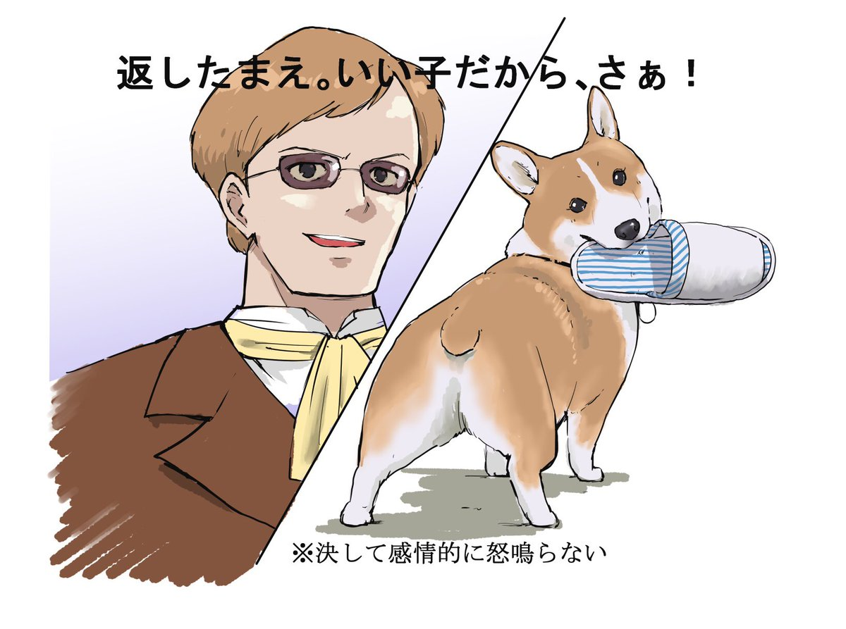 石原 雄さんの投稿画像