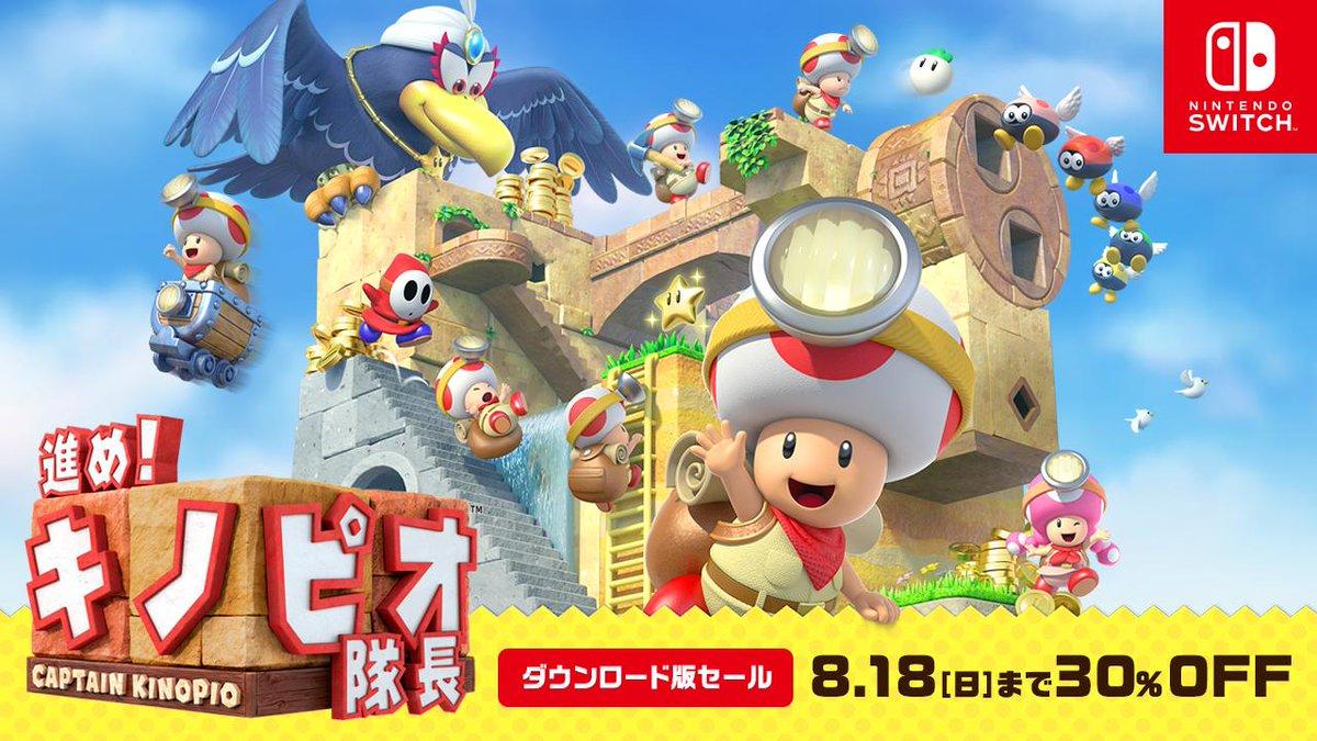 任天堂株式会社 (@Nintendo) | Twitter