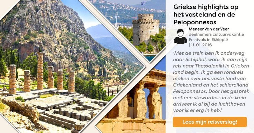 100 gratis dating site Griekenland