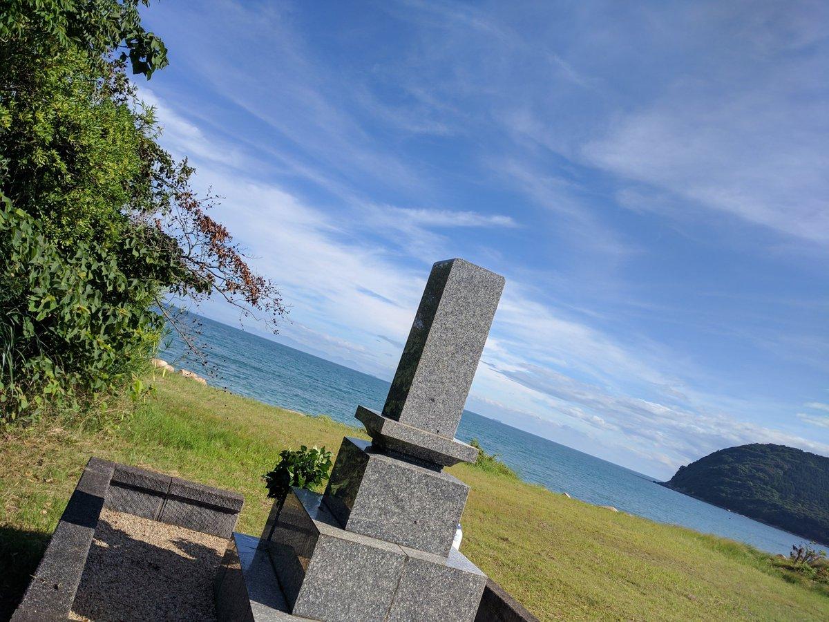 今日はお墓の掃除!父は自衛官定年退職一週間前に部隊で倒れ帰らぬ人になりました。そして私は父より長く生きています。ご先祖様に感謝感謝!