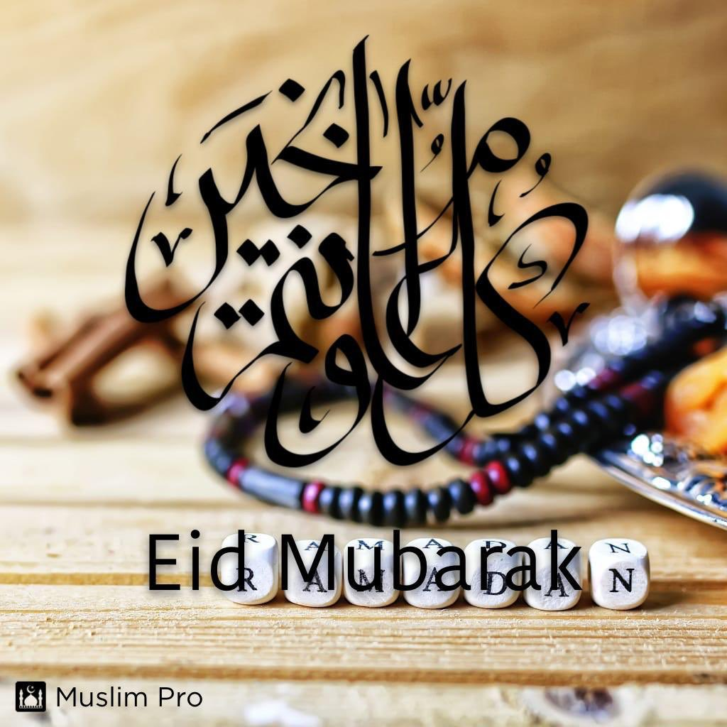 Eid Mubarak to all Muslims brothers and sisters around the world -peace be upon all of you -share your plate with those who don't have-respect always 🙏🏿