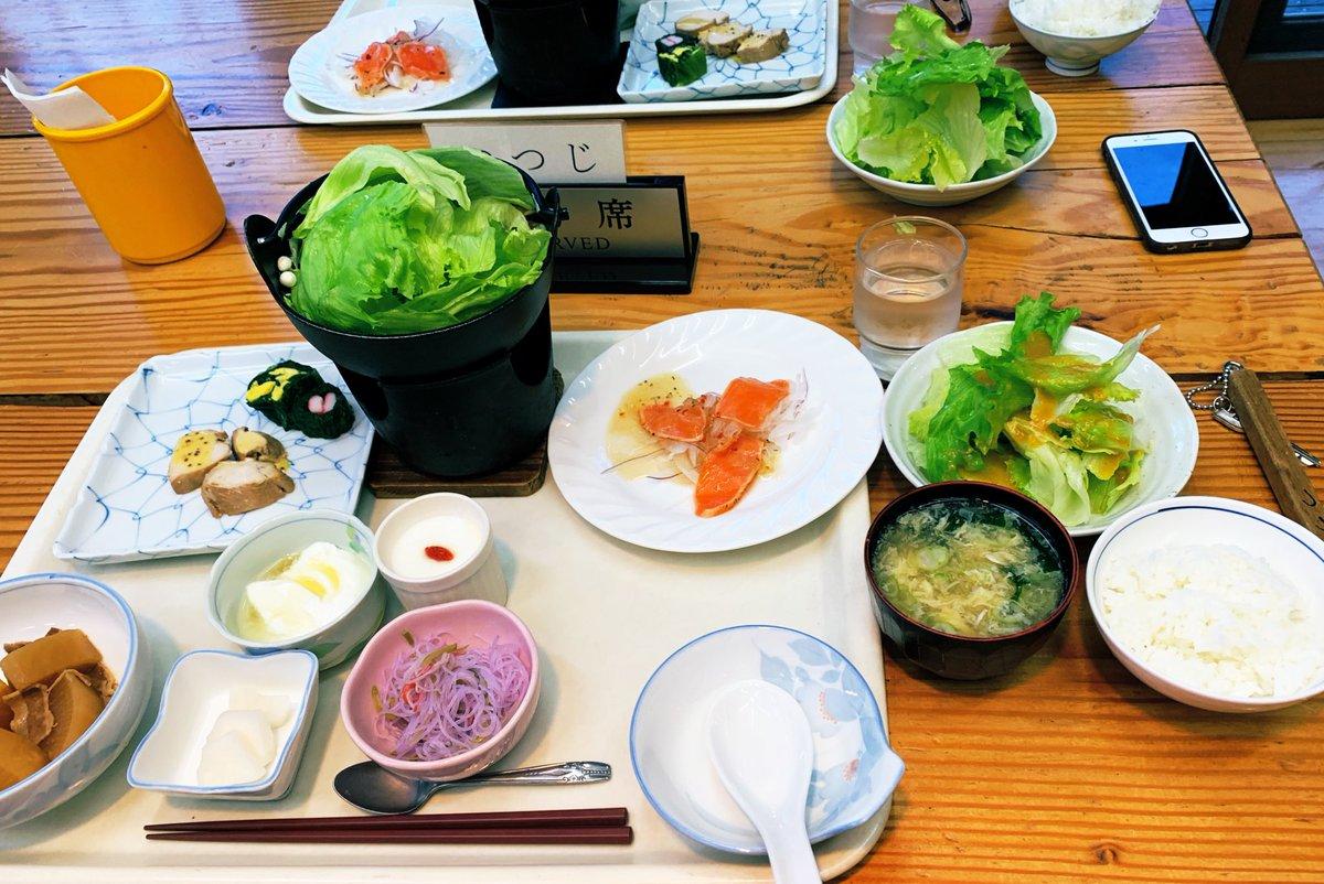 haru01202 photo