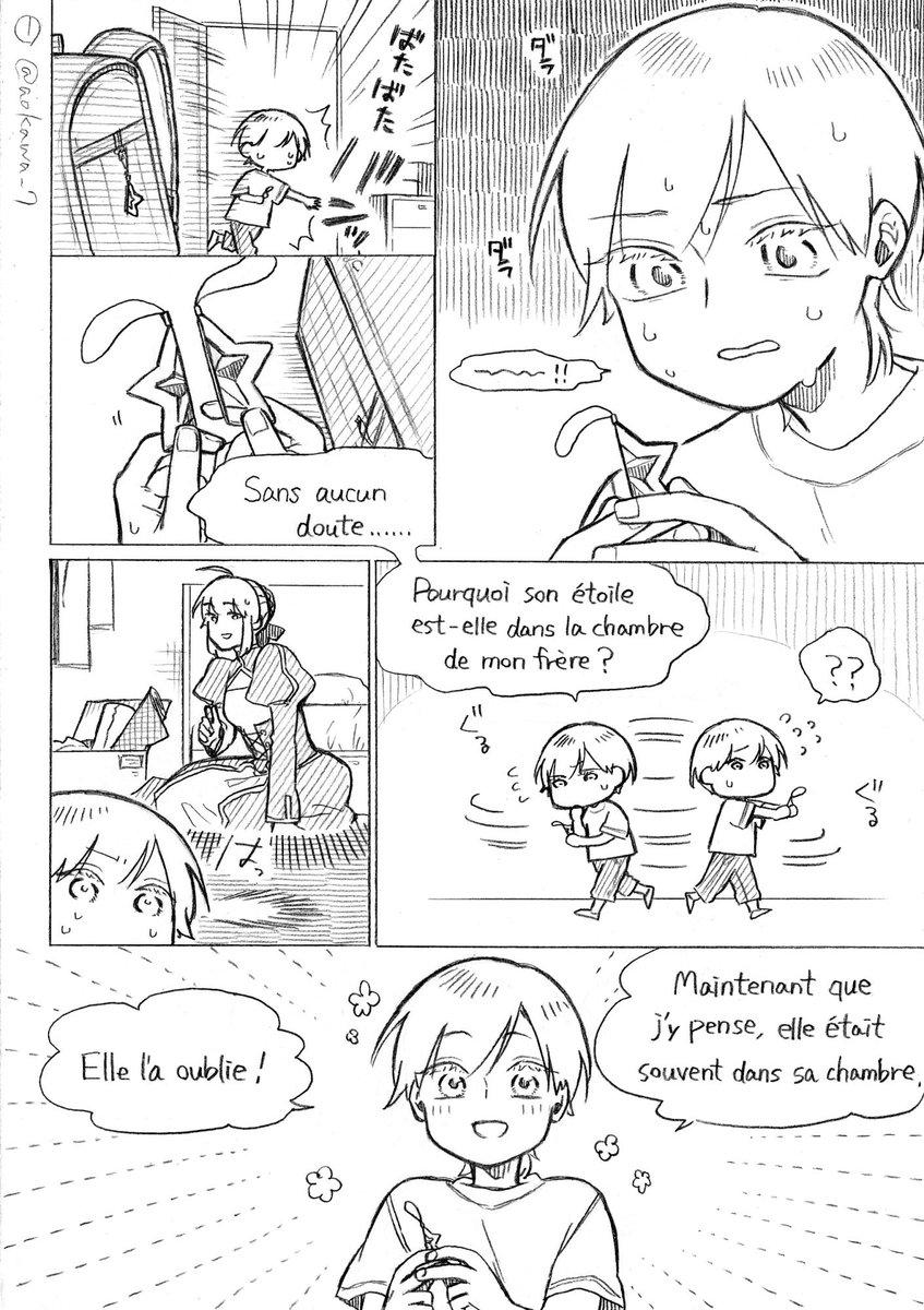 【創作】女装コスプレイヤーに弟ができる漫画 その74(前半フランス語祭りです )
