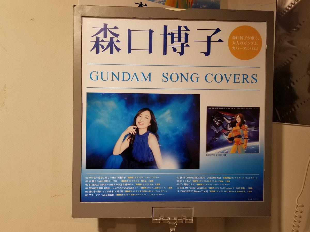 GUNDAM SONG COVERSに関する画像38