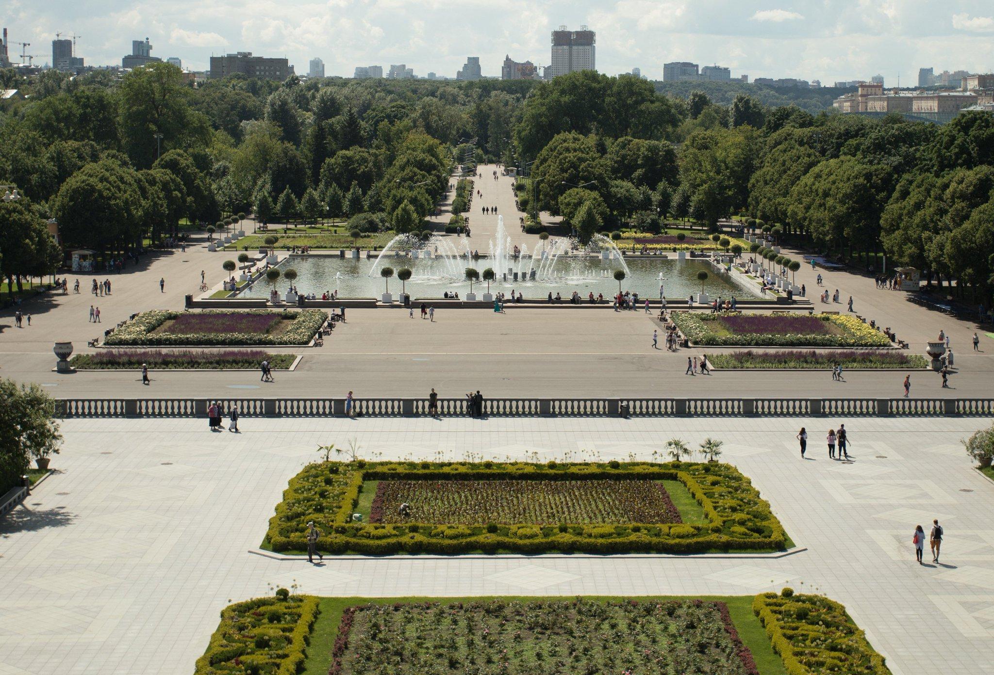 русский где можно найти фото из парка горького открытии олимпиады