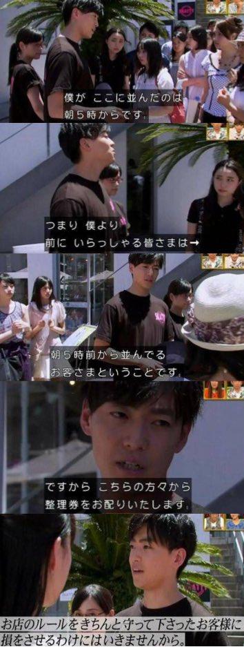 伊藤 誠さんの投稿画像