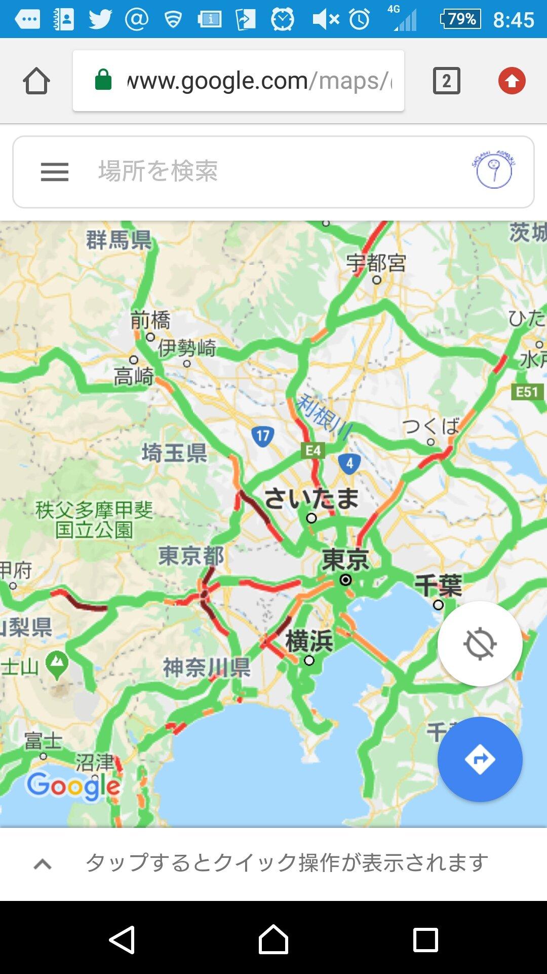 画像,そして首都圏の各高速は今日も渋滞祭り絶賛開催中です。中央道下りは事故渋滞が2件(小仏と勝沼)です。お盆です( ˘ω˘) https://t.co/stWoQzm…