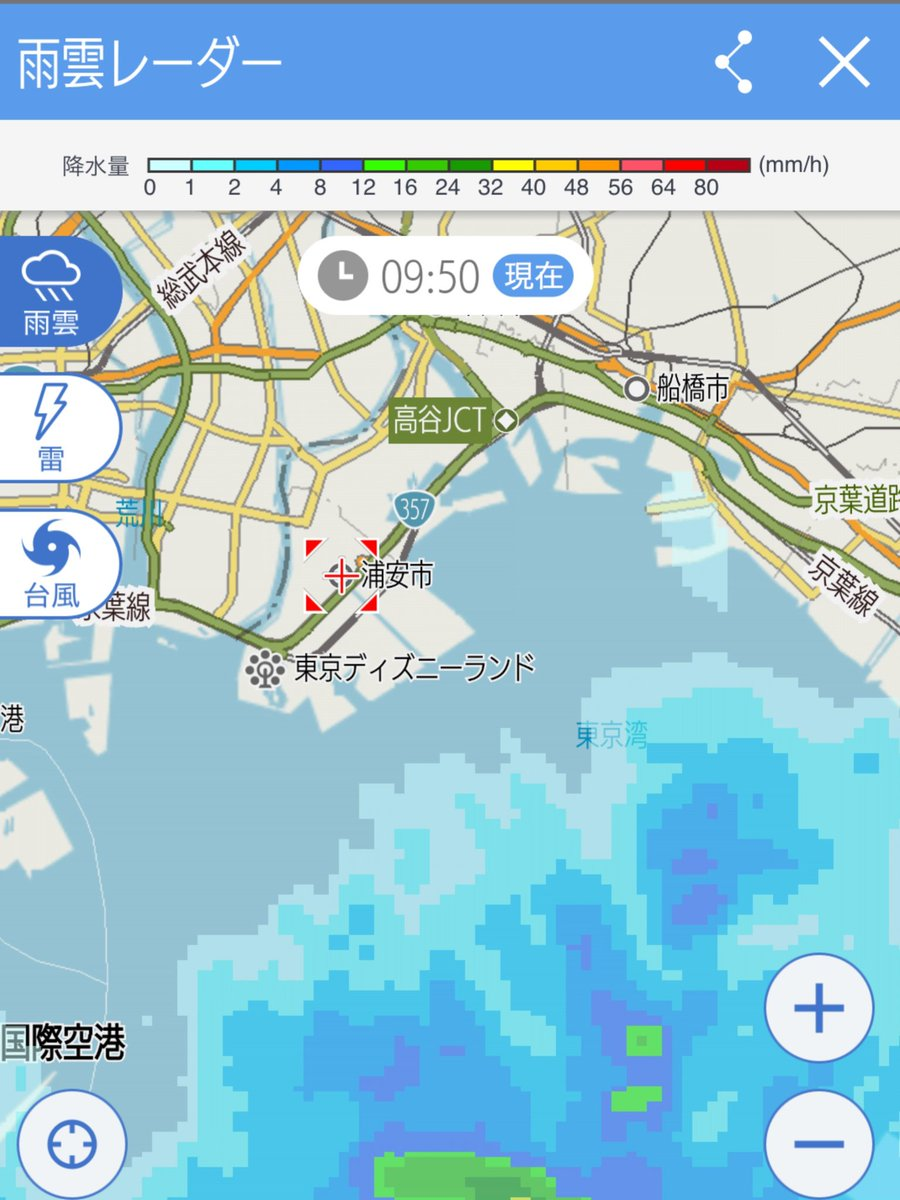 舞浜 天気