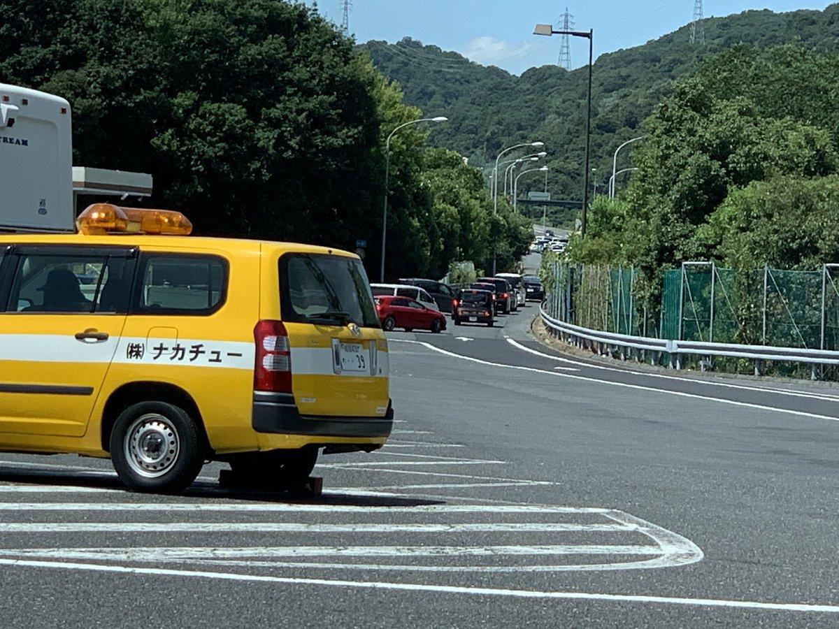 兵庫県まで来ましたが、事故で渋滞してます😂 https://t.co/B11HEZoNPf