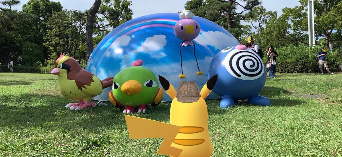 Pokemon Go On Twitter Nothing To See Here Just A Terribly Cute Pikachu With A Detective Hat Investigating The Cloudy Sky Habitat In Japan