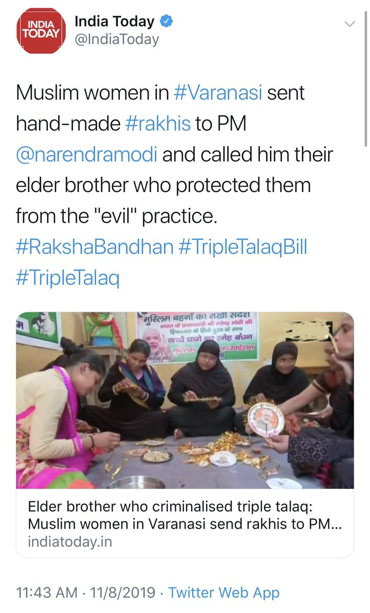 Look who is here again! Though not featured by ANI this year, the same 'Muslim women' have made it to the media via a different news agency. Thread 👇1/n